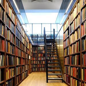 Библиотеки Твери