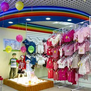 Детские магазины Твери