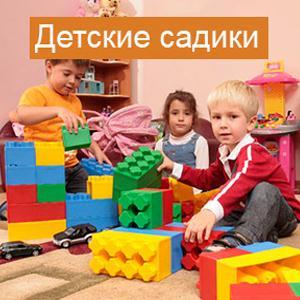 Детские сады Твери