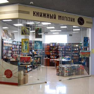 Книжные магазины Твери