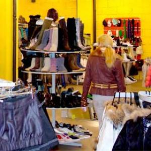 Магазины одежды и обуви Твери