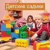 Детские сады в Твери