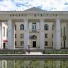 Дворцы и дома культуры в Твери