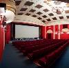 Кинотеатры в Твери