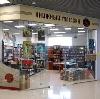 Книжные магазины в Твери