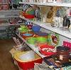 Магазины хозтоваров в Твери