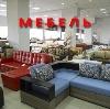 Магазины мебели в Твери