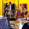 Магазины одежды и обуви в Твери
