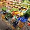 Магазины продуктов в Твери