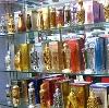 Парфюмерные магазины в Твери