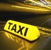 Такси в Твери