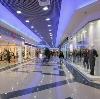 Торговые центры в Твери