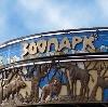 Зоопарки в Твери