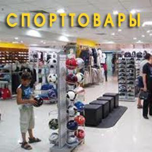 Спортивные магазины Твери