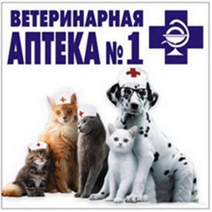 Ветеринарные аптеки Твери